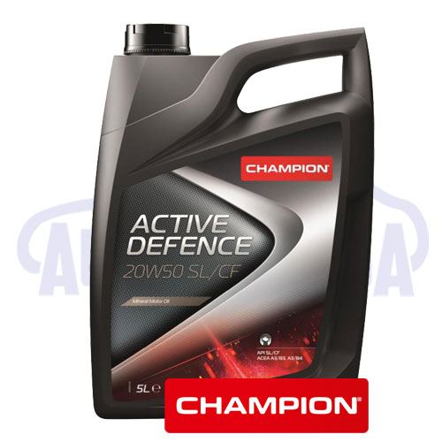 champion-8201110-5L